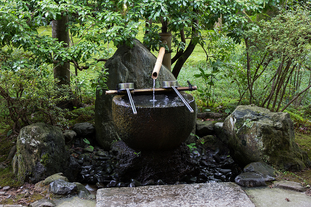 Water basins are often used in Japanese gardens